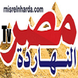 misrelnharda.com-مصر النهارده tv