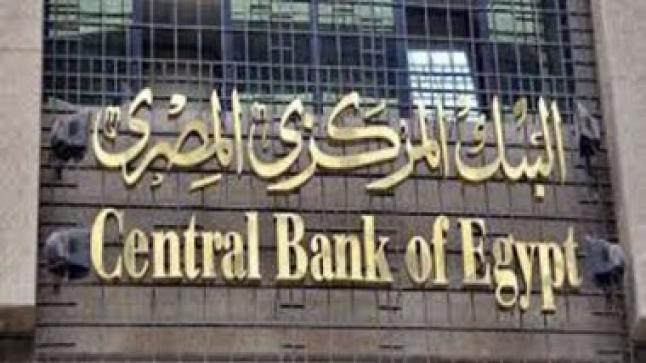 الجنيه المصرى يرتفع امام الدولار حيث بيع الدولار باقل من 17 جنيها