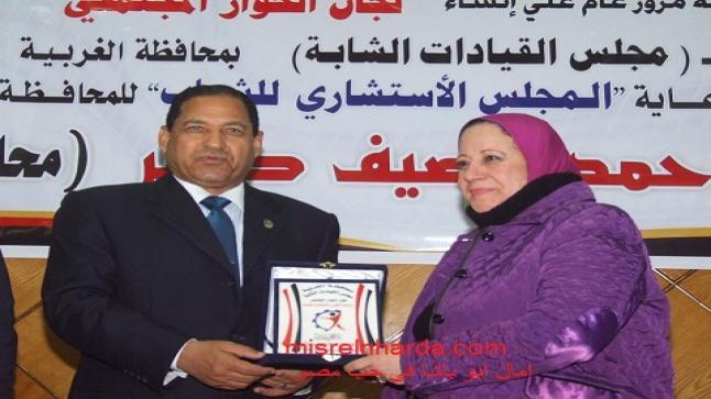 بالصوروالفيديو: بنت مصر امال ابو باشا لم تتأخر ابدا عن نداء الوطن