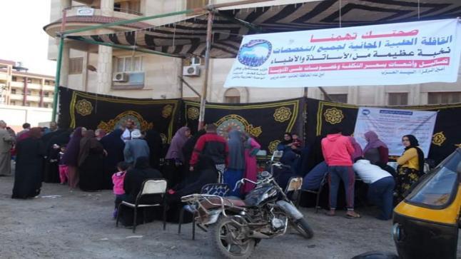 حزب مستقبل وطن بالغربيه ينظم قافله طبيه شامله بقرية الشين مركز قطور