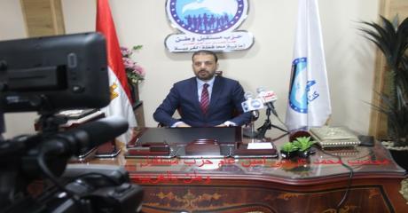 بالفيديو : حوار شامل مع محاسب محمد عريبى امين عام حزب مستقبل وطن بالغربيه كشف امورا كثيره