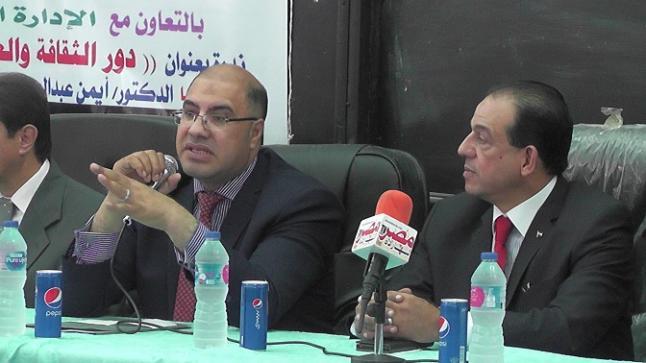 """بالصور د عونى قنديل بندوة""""الثقافة وبناء الشخصية المصرية"""" .بنوعية طنطا"""